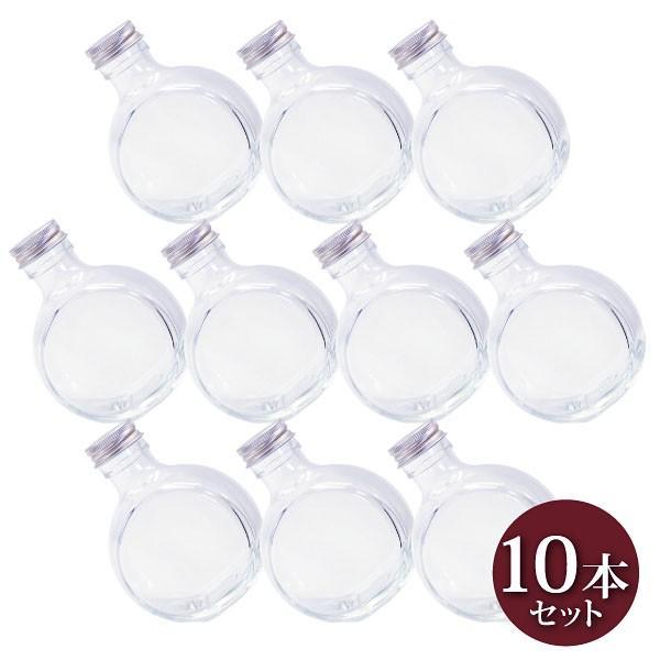 ハーバリウム 丸スキットル型 ガラス瓶 150cc 10本セット キャップ付 硝子ビン 透明瓶 変形型 ウイスキーボトル 花材 ウエディング プリザーブドフ