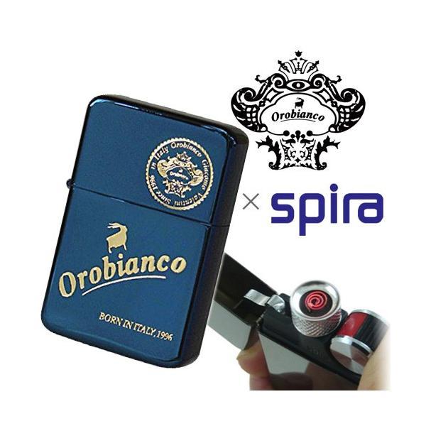 Orobianco オロビアンコ×スパイラ バッテリーライター OSP-102BL ブルー USBライター アーマーチタンコーティング
