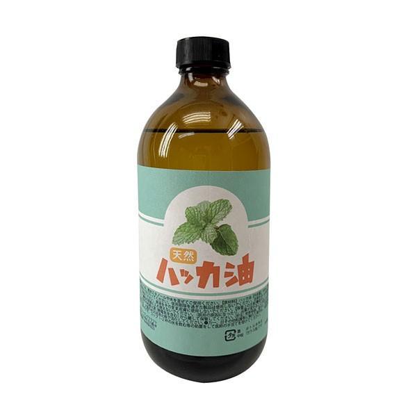 天然ハッカ油500ml日本製ハッカオイル中栓付き遮光瓶虫よけハッカ油スプレーに虫除けはっか油