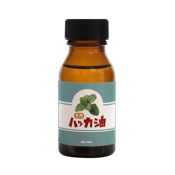 天然ハッカ油50ml日本製ハッカオイル中栓遮光瓶虫よけハッカ油スプレーに虫除けはっか油