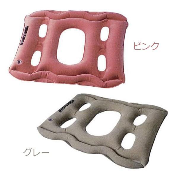 ヨックション グレー/ピンク エアークッション 38×40×6 トラベルクッション 旅行 腰保護