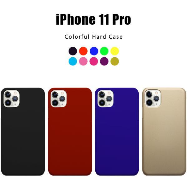 スマホケース iPhone 11 Pro ケース アイフォン 11 プロ  カバー