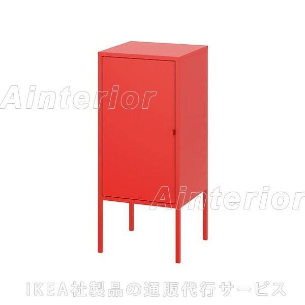 IKEA・イケア LIXHULT キャビネット, メタル, レッド (003.286.77)|asobinointerior