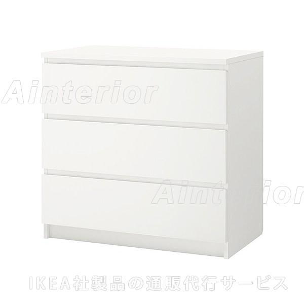タンス ikea 衣類収納にぴったり!IKEAのおしゃれなタンス・チェストおすすめランキング10選|monocow [モノカウ]