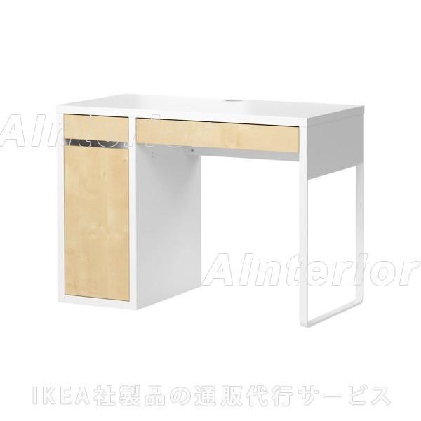 IKEA・イケア パソコンデスク・学習机 MICKE(ミッケ) デスク, ホワイト, バーチ調 (202.991.79)