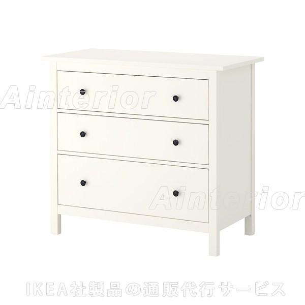 IKEA・イケア ベットルーム・衣類収納家具 HEMNES(ヘムネス)   チェスト(引き出し×3), ホワイト (902.426.36)