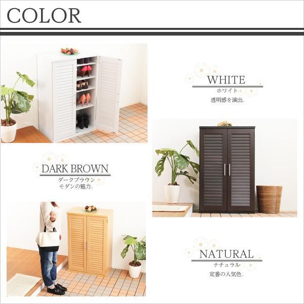下駄箱 シューズボックス・玄関収納 幅60cm 単品 ルーバーシューズ 北欧 IKEA イケア テイスト|asobinointerior|04