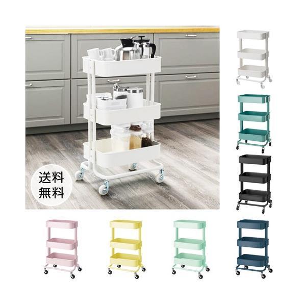 IKEA イケア ロースコグ RASKOG キッチンワゴン キャスター付き|asobinointerior