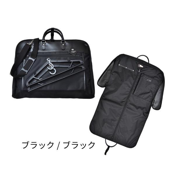 ガーメントバッグ 日本製 メンズ レディース スーツバッグ ガーメントケース ハンガー2本付き AVECALDO アベカルド AV-E109|asoboze|05