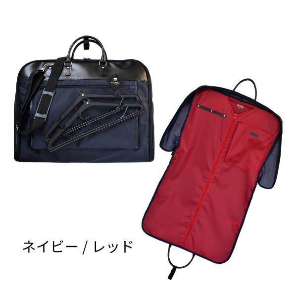 ガーメントバッグ 日本製 メンズ レディース スーツバッグ ガーメントケース ハンガー2本付き AVECALDO アベカルド AV-E109|asoboze|06