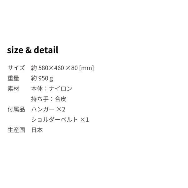 ガーメントバッグ 日本製 メンズ レディース スーツバッグ ガーメントケース ハンガー2本付き AVECALDO アベカルド AV-E109|asoboze|08