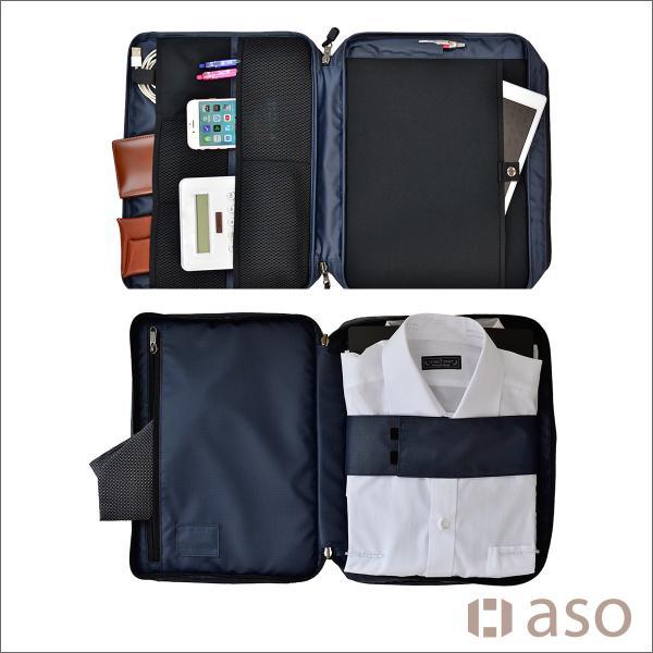バッグインバッグ メンズ ビジネス インナーバッグ  Yシャツケース ポーチ タブレットケース AV-T152 asoboze