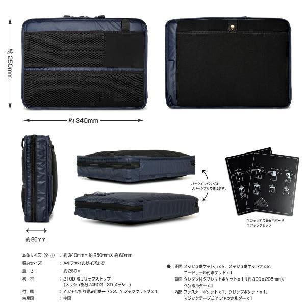 バッグインバッグ メンズ ビジネス インナーバッグ  Yシャツケース ポーチ タブレットケース AV-T152 asoboze 10