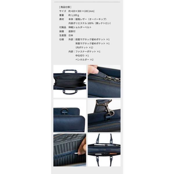 ビジネスバッグ 本革 メンズ 日本製 B4 姫路レザー 黒 グレー オーバーキップ 牛革 リントッシュ Rintosh AV-W162|asoboze|13