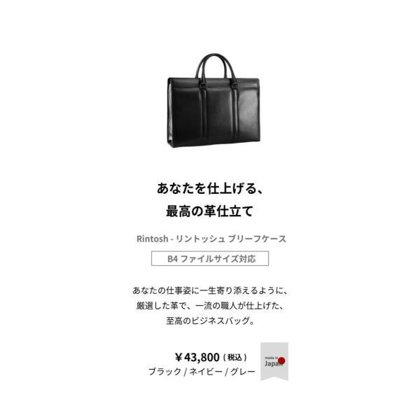 ビジネスバッグ 本革 メンズ 日本製 B4 姫路レザー 黒 グレー オーバーキップ 牛革 リントッシュ Rintosh AV-W162|asoboze|03