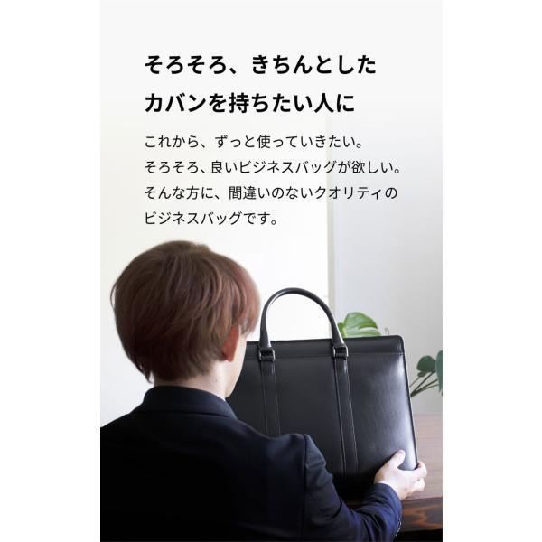 ビジネスバッグ 本革 メンズ 日本製 B4 姫路レザー 黒 グレー オーバーキップ 牛革 リントッシュ Rintosh AV-W162|asoboze|04