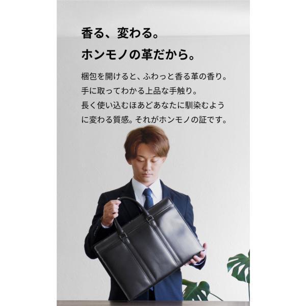 ビジネスバッグ 本革 メンズ 日本製 B4 姫路レザー 黒 グレー オーバーキップ 牛革 リントッシュ Rintosh AV-W162|asoboze|05