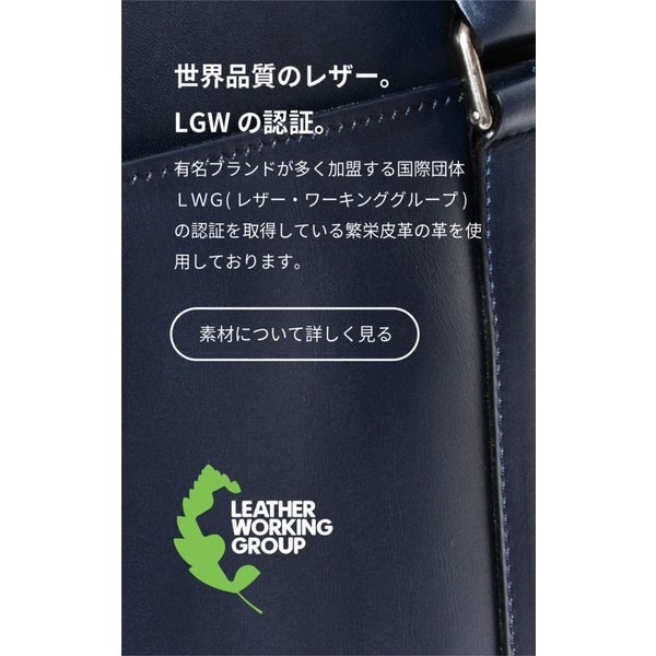 ビジネスバッグ 本革 メンズ 日本製 B4 姫路レザー 黒 グレー オーバーキップ 牛革 リントッシュ Rintosh AV-W162|asoboze|06