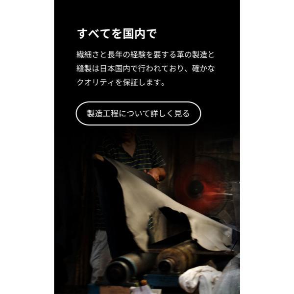 ビジネスバッグ 本革 メンズ 日本製 B4 姫路レザー 黒 グレー オーバーキップ 牛革 リントッシュ Rintosh AV-W162|asoboze|07