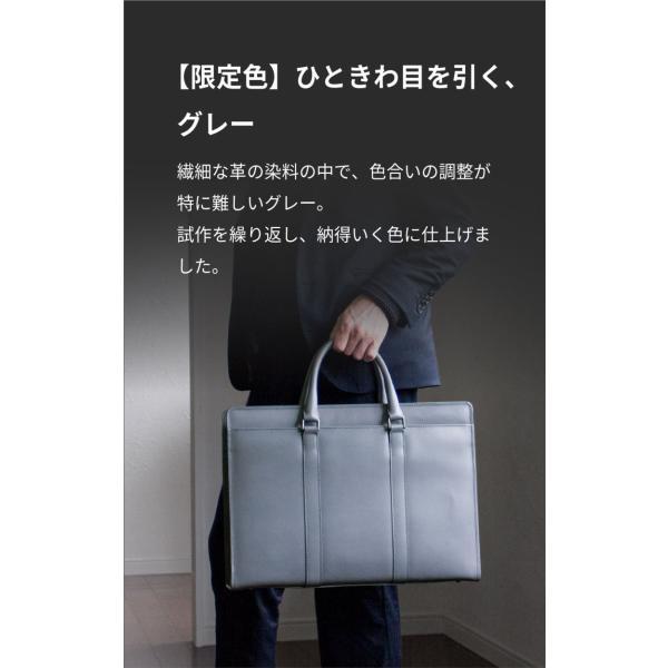 ビジネスバッグ 本革 メンズ 日本製 B4 姫路レザー 黒 グレー オーバーキップ 牛革 リントッシュ Rintosh AV-W162|asoboze|08