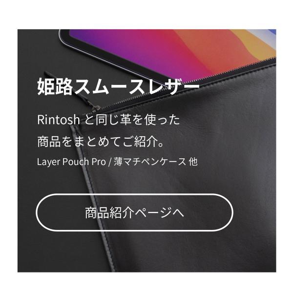 ビジネスバッグ 本革 メンズ 日本製 B4 姫路レザー 黒 グレー オーバーキップ 牛革 リントッシュ Rintosh AV-W162|asoboze|10