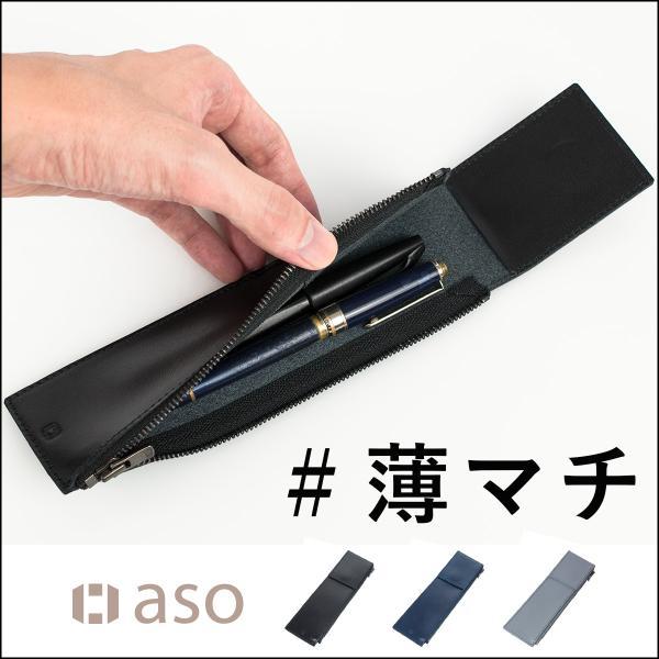 ペンケース 革 シンプル 2本差し 日本製 薄マチ スリム 革 スリムタイプ アップルペンシルケース メンズ ギフト 牛革 SK-W171|asoboze