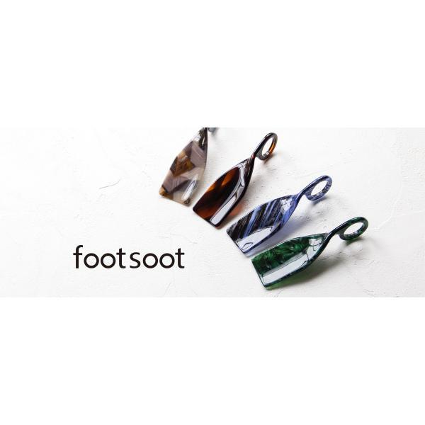 靴べら 鯖江 メガネフレーム素材 靴べらキーホルダー「footsoot」クリスマス ギフト SS-X174|asoboze|02