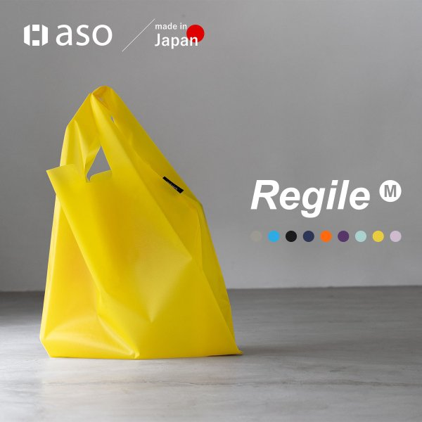 エコバック コンパクト メンズ コンビニ Regile レジル 日本製 ZE-V168