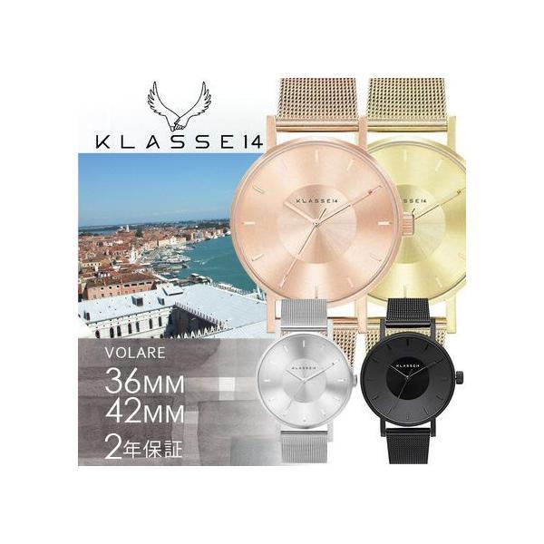 KLASSE14 クラスフォーティーン 腕時計 ウォッチ メンズ レディース 36&42mm メッシュベルト VOLARE VO14RG003 VO14GD002 VO14SR002
