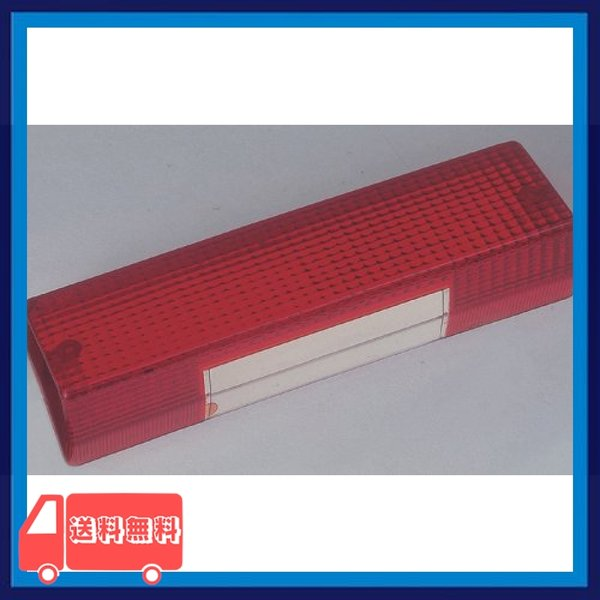ポッシュ(POSH) テールランプレンズ(ナンバープレート照射) GPZ900R (A16) 033090-90