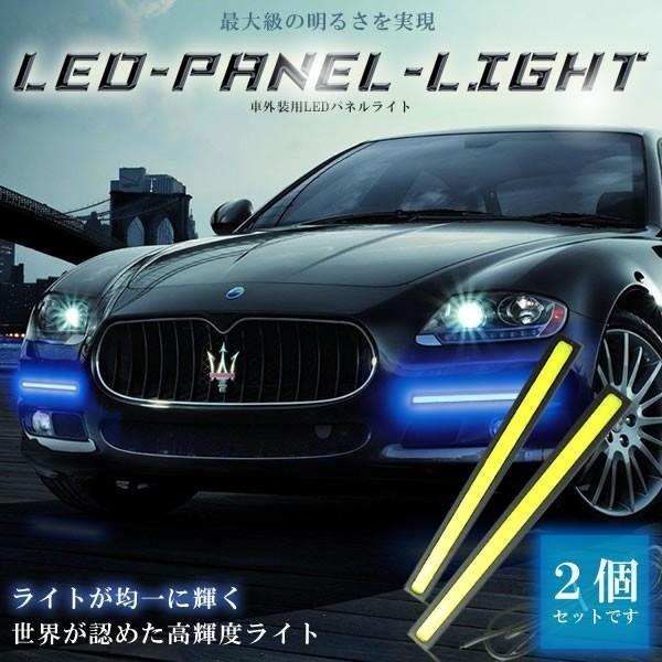 車用 高輝度 パネル型 LED ライト ブラック 外装 内装 カー用品 カスタム 人気 デイライト フォグランプ ブレーキランプ バックランプ PANELED