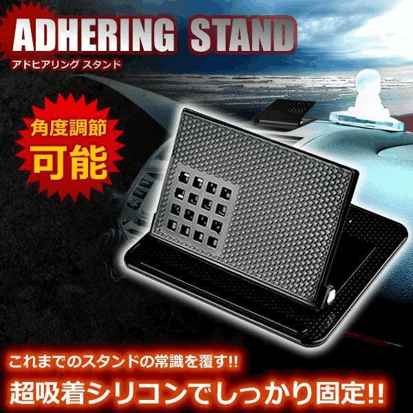 車載 吸着 シリコン スタンド ダッシュボード取付 角度調節 車用品 ET-QCHAN|aspace