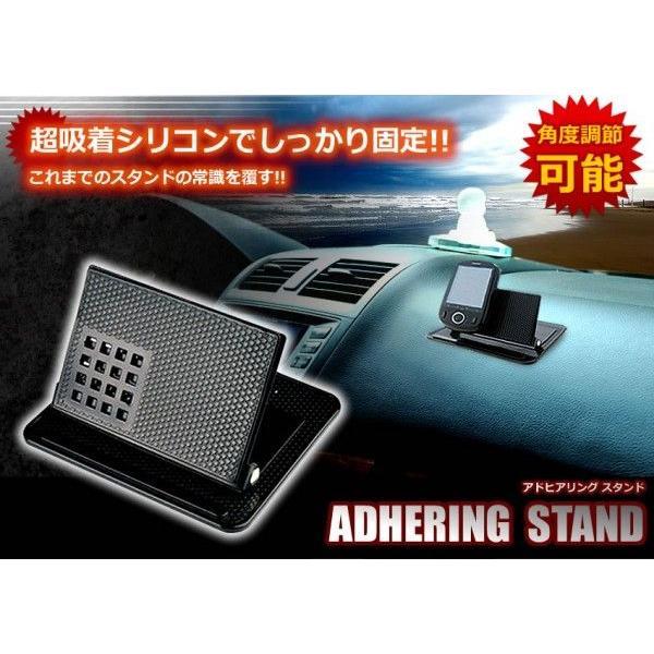車載 吸着 シリコン スタンド ダッシュボード取付 角度調節 車用品 ET-QCHAN|aspace|02
