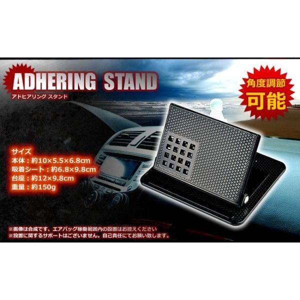 車載 吸着 シリコン スタンド ダッシュボード取付 角度調節 車用品 ET-QCHAN|aspace|04