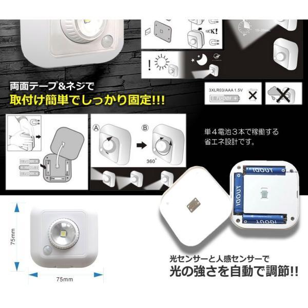 ピヴォット LED ライト 人感センサー 搭載 140度回転 寿命 80000時間 夜間 自宅 照明 万能 おしゃれ インテリア ET-PIVOLIGHT-S|aspace|05