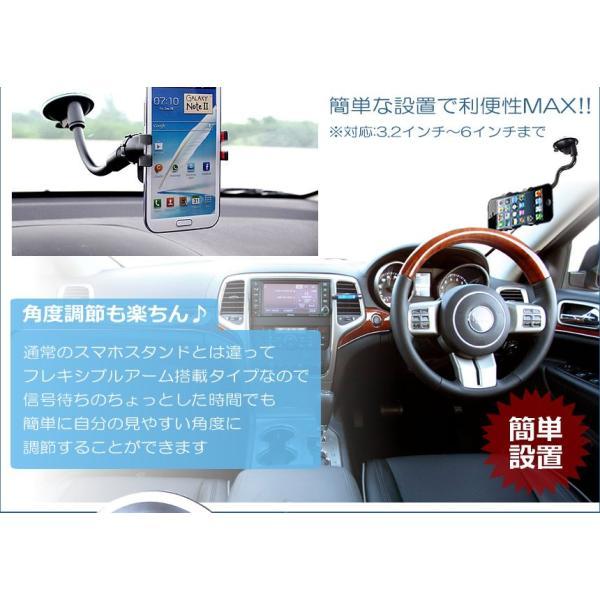 スマホスタンド スマスタ 3.2インチ〜6インチ 対応 吸盤式 車載 フレキシブル 角度調節 ET-SMASUTA|aspace|03