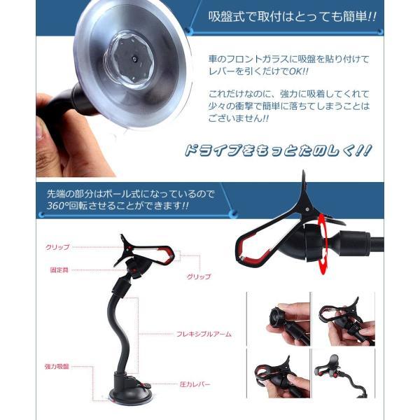 スマホスタンド スマスタ 3.2インチ〜6インチ 対応 吸盤式 車載 フレキシブル 角度調節 ET-SMASUTA|aspace|04