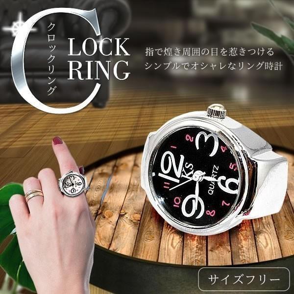 指輪時計 クロックリング リングウォッチ ステンレス サイズフリー お洒落 贈り物 プレゼント SH-NBW0RI6873|aspace