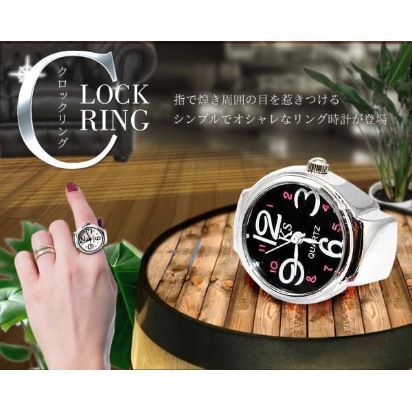 指輪時計 クロックリング リングウォッチ ステンレス サイズフリー お洒落 贈り物 プレゼント SH-NBW0RI6873|aspace|02