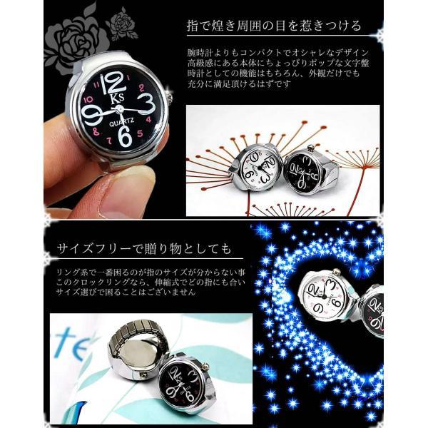 指輪時計 クロックリング リングウォッチ ステンレス サイズフリー お洒落 贈り物 プレゼント SH-NBW0RI6873|aspace|03