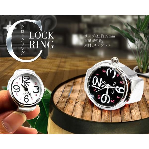 指輪時計 クロックリング リングウォッチ ステンレス サイズフリー お洒落 贈り物 プレゼント SH-NBW0RI6873|aspace|05