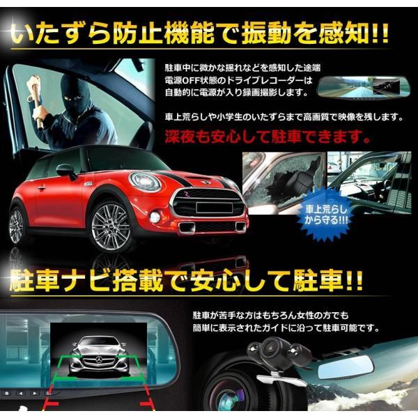 ミラー型 ドライブレコーダー 2カメラ 駐車ナビ  鬼ドラ Wカメラ 液晶  いたずら防止 フルHD 1080P 上書き 液晶 簡単設置 車 録画 ET-ONIDORA|aspace|04