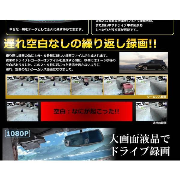 ミラー型 ドライブレコーダー 2カメラ 駐車ナビ  鬼ドラ Wカメラ 液晶  いたずら防止 フルHD 1080P 上書き 液晶 簡単設置 車 録画 ET-ONIDORA|aspace|06