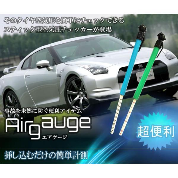 スティック型 エアゲージ タイヤ 空気圧チェッカー タイヤゲージ 簡易 計測 ET-TIREGG|aspace|02