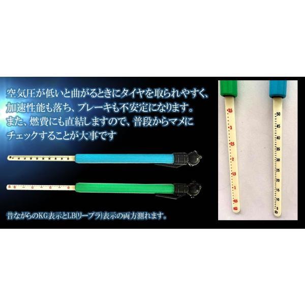 スティック型 エアゲージ タイヤ 空気圧チェッカー タイヤゲージ 簡易 計測 ET-TIREGG|aspace|04