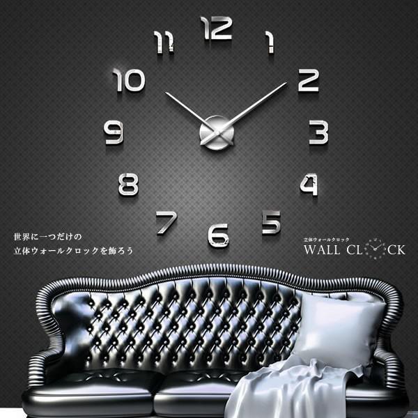 立体 ウォールクロック 3D 時計 壁 オリジナル 巨大 シルバー 軽量 両面 おしゃれ インテリア 北欧 人気 SH-12S002-S|aspace
