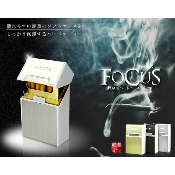 煙草用 ハードケース 防滴 20本入れ シガレットケース ET-FOCOS|aspace|02