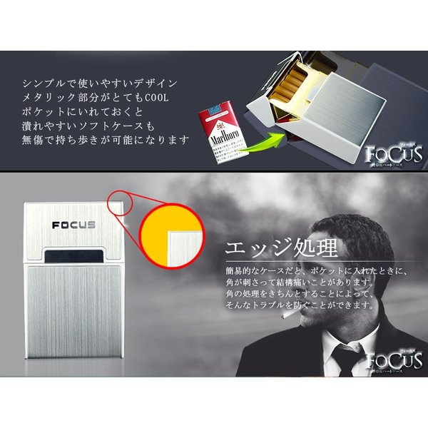 煙草用 ハードケース 防滴 20本入れ シガレットケース ET-FOCOS|aspace|03