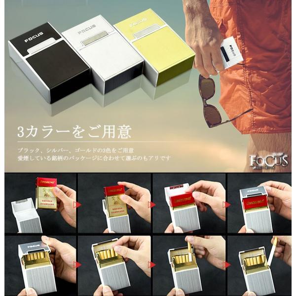 煙草用 ハードケース 防滴 20本入れ シガレットケース ET-FOCOS|aspace|04