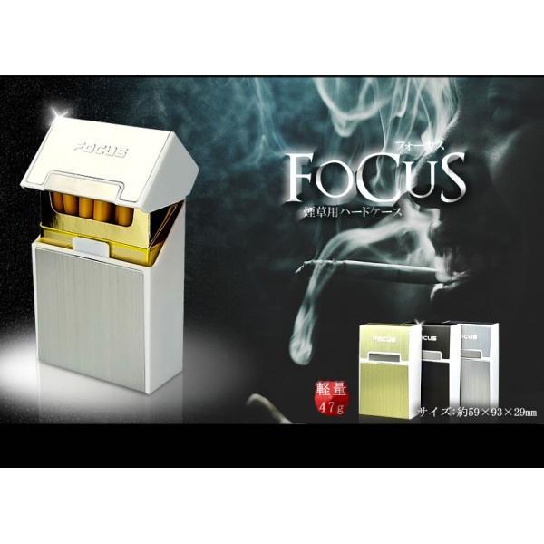 煙草用 ハードケース 防滴 20本入れ シガレットケース ET-FOCOS|aspace|05
